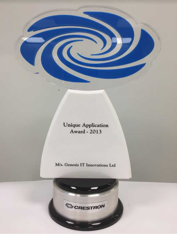 unique-application-award-2013